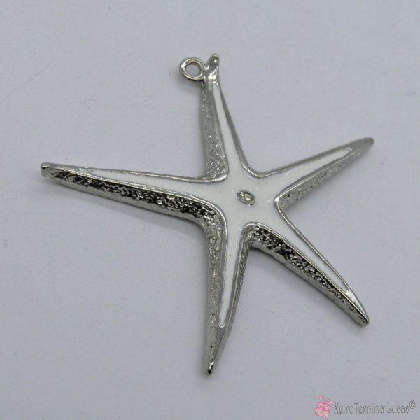 ασημί αστερίας με λευκό σμάλτο