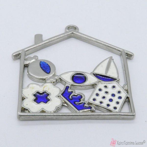 Ασημί μεταλλικό σπίτι με μπλε και λευκό σμάλτο