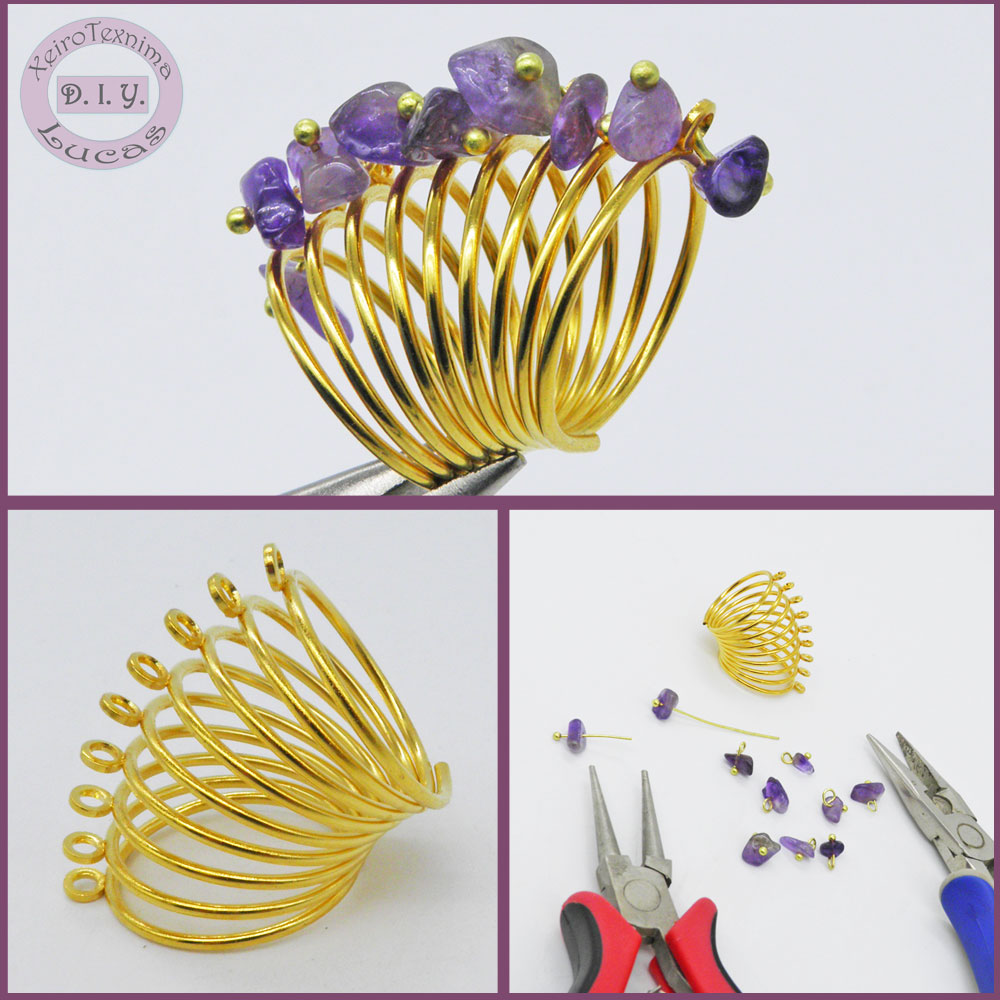 DIY δαχτυλίδι με αμέθυστο