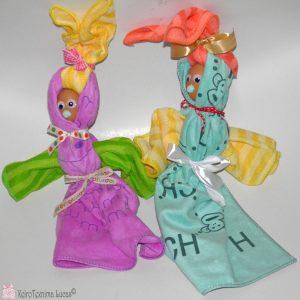 Κουνελάκια με αυγά και πετσέτες