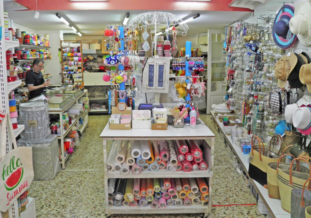 Xeirotexnima Lucas: το κατάστημα