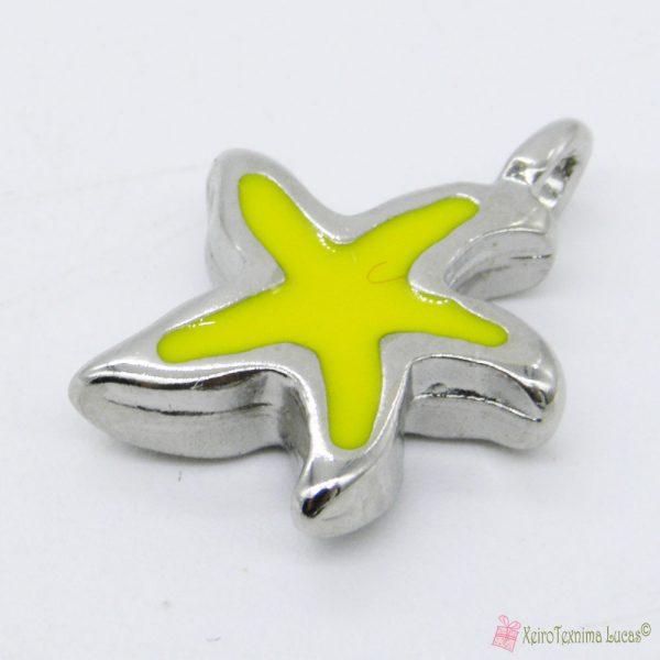 Ασημί μεταλλικός αστερίας με κίτρινο σμάλτο