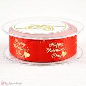 Κορδέλα Happy Valentine's Day