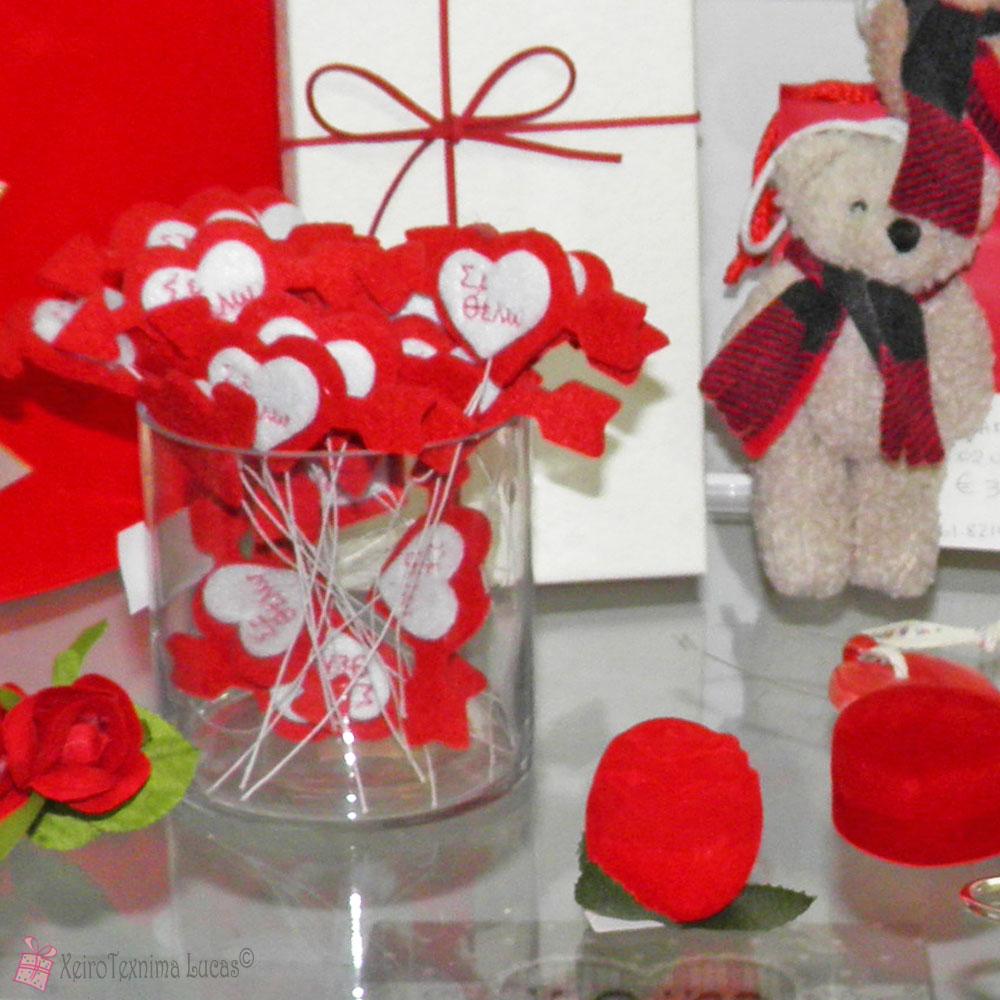 Φεβρουάριος: ο μήνας των ερωτευμένων